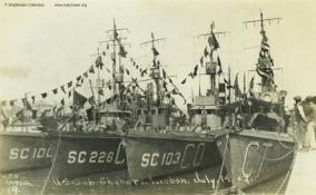 SC 103 and other chasers. T. Woofenden Collection